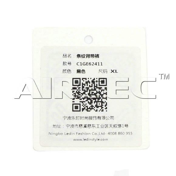 RFID Hang Tag