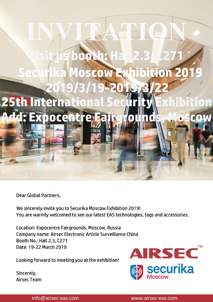 Invitation For Exhibition Booth : Moscow securika exhibition invitation march airsec